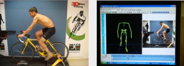 איימקס מכון פיזיותרפיה ואבחון תנועה